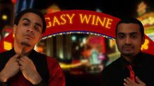 Embedded thumbnail for Gasy wine