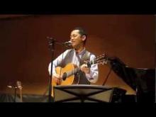 Embedded thumbnail for Sakaizan-gitara