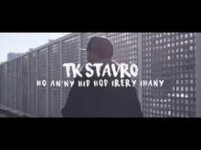 Embedded thumbnail for Ho an'ny Hip Hop irery ihany